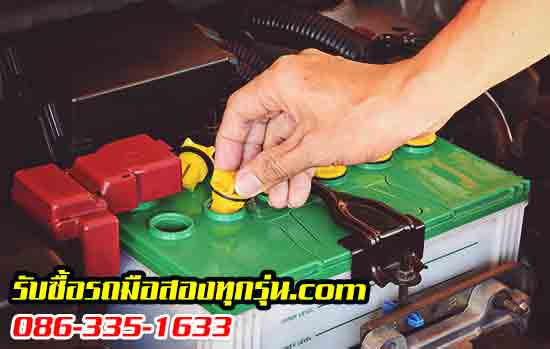 การดูแลรักษาแบตเตอรี่, การดูแลรักษาแบตเตอรี่รถยนต์, น้ำกลั่นหมด, น้ำกลั่น , แบตเตอรี่บวม , แบตเตอรี่รถยนต์ ,แบตเตอรี่เสื่อม, ขั้วแบตเตอรี่, แบตเตอรี่แห้ง, แบตเตอรี่รถ